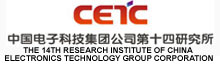 THE 14TH RESEARCH INSTITUTE OF CHINA ELECTRONICS TECHNOLOGY GROUP CORPORATION