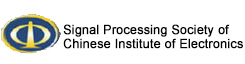Signal Processing Society of Chinese Institute of Electronics